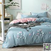 谷蝶全棉網紅四件套1.8m床上用品 純棉被套床單1.5米單雙人三件套 igo聖誕狂歡購物節