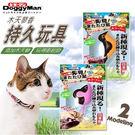 【 zoo寵物商城 】日本Doggy M...