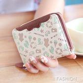 新款時尚短款女錢包 印花小清新甜美錢夾 學生豎款小錢包女士錢包-Ifashion