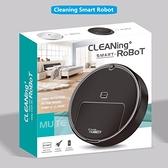 Cleaning robot掃地機器人家用電動自
