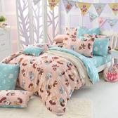 義大利Fancy Belle X DreamfulCat《愛麗絲茶會-粉》特大四件式防蹣抗菌舖棉兩用被床包組