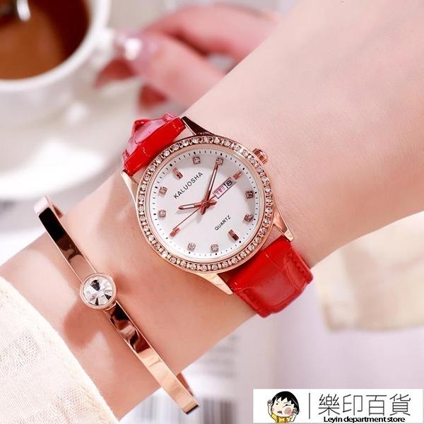 手錶 卡羅莎新款女錶時尚潮流女式錶夜光防水多功能日歷手錶女皮帶 樂印百貨