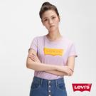 Levis 女款 短袖T恤 / 翻玩夏日Logo T / 復古3D電玩風Logo / 香芋紫