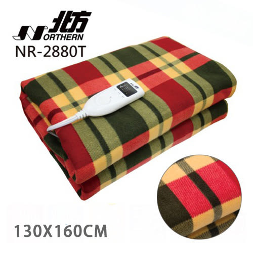 北方電毯-雙人 NR-2880T