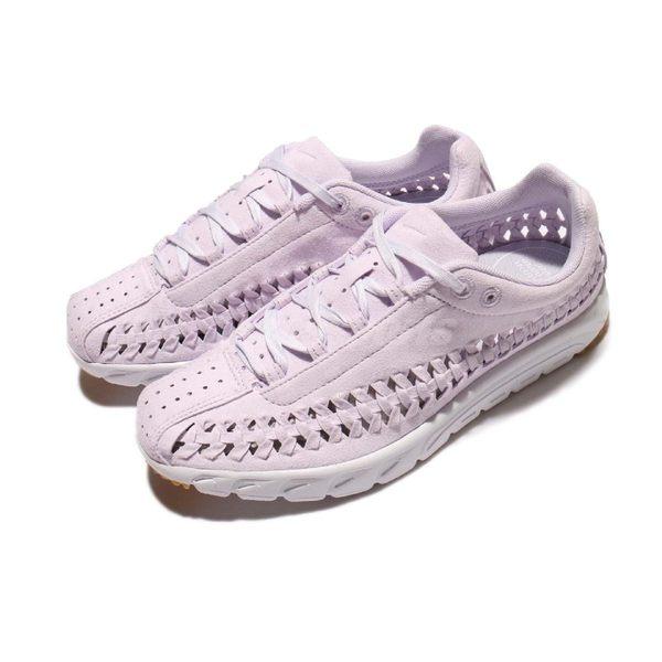 【六折特賣】Nike 休閒鞋 Wmns Mayfly Woven QS 編織 麂皮 粉紫 白 女鞋 運動鞋【PUMP306】 919749-500