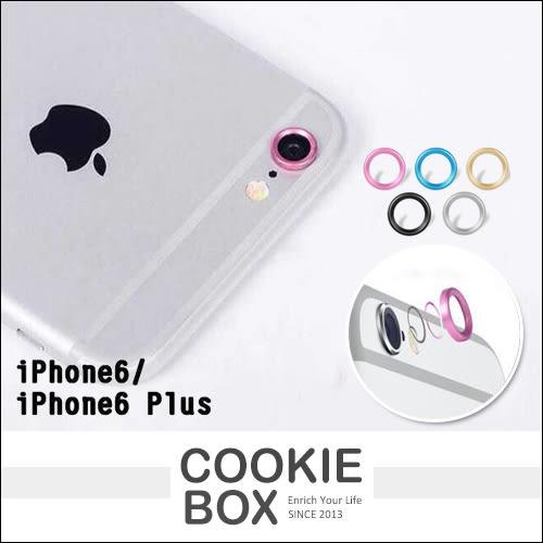 手機鏡頭貼 邊框 iPhone6 iPhone6 6S Plus 保護貼 邊框貼 鋁合金 保護膜 鏡頭圈 金屬框 多色 *餅乾盒子*