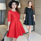 中大尺碼~精緻花瓣領蕾絲鏤空中袖洋裝(XL~4XL)