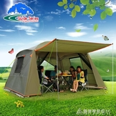 戶外遮陽多人防雨抗曬沙灘野營休閒燒烤涼棚天幕帳篷 酷斯特數位3c YXS