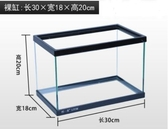 烏龜缸 烏龜缸帶曬臺烏龜別墅生態龜缸養龜的專用缸免換水魚缸水陸玻璃缸 JD特賣