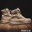 男士戶外秋冬季馬丁靴帆布工裝軍靴作戰靴特種兵高幫男鞋沙漠靴子「時尚彩紅屋」