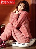秋冬季珊瑚 睡衣女款加厚 版甜美可 清新 生法  冬天家居服