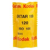 *兆華國際* Kodak 柯達 Ektar 100 彩色負片 120專用 底片 HOLGA LOMO 含稅價