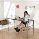 書櫃 收納《百嘉美》超穩不搖晃環保低甲醛160公分工作桌/電腦桌 穿衣鏡 穿鞋椅 辦公椅 立鏡