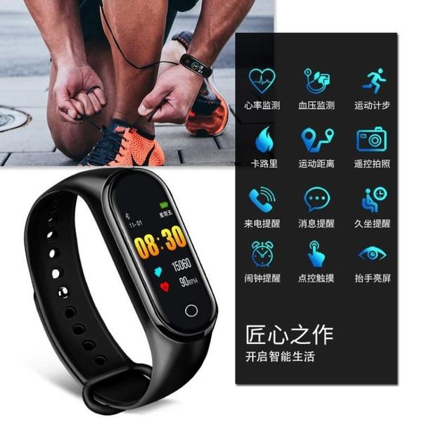 智慧手環手錶運動計步器鬧鐘測心率電子防水情侶男女學生多功能手錶4代 極速出貨