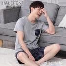 睡衣男士夏季純棉短袖短褲家居服薄款夏天休閒寬松加肥加大碼套裝 雙十二全館免運