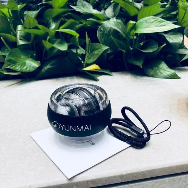 小米腕力球離心球減壓金屬彩燈腕力器超級陀螺緩解壓力抖音健身器 wk12407