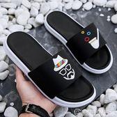 拖鞋男夏時尚外穿2019新款韓版潮流個性室外沙灘涼拖鞋防滑一字拖  圖拉斯3C百貨