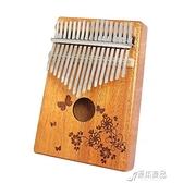 便攜卡林巴KALIMBA17音拇指琴手指琴定音琴成人樂器初學入門樂器【618特惠】