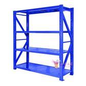 倉庫貨架 倉庫貨架倉儲多層置物架輕型家用架自由組合庫房工廠展示架鐵架子T 2色
