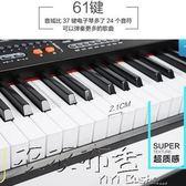 電子琴多功能初學61鍵鋼琴玩具
