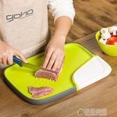 多用砧板塑料切菜板切水果切肉防滑案板砧板小菜板   草莓妞妞