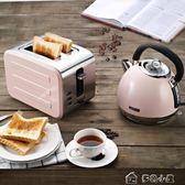 麵包機220V烤面包機不銹鋼多士爐家用吐司機2片早餐機YXS多色小屋