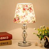 現代簡約臥室床頭美式裝飾節能學習遙控溫馨時尚創意調光水晶台燈  蒂小屋服飾
