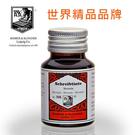 德國 Rohrer & Klingner 鋼筆墨水 50ml - 桑葚紅 RK308 /瓶
