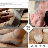 襪子女蕾絲船襪低幫短襪
