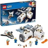 LEGO 樂高 城市系列 可變形! 發光宇宙站 60227 積木玩具 男孩