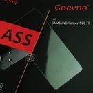 Goevno Samsung Galaxy S20 FE 玻璃貼 鋼化膜 9H硬度 非滿版 保護貼