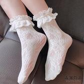 2雙 洛麗塔襪子日系可愛蕾絲花邊中筒襪lo娘百搭Lolita長襪【毒家貨源】