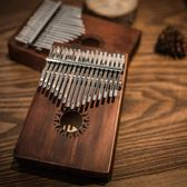 拇指琴17音桃花心木全單板電箱款手指鋼琴復古黑色卡林巴琴 三角衣櫃