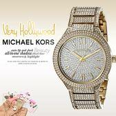 【人文行旅】Michael Kors | MK3360 美式奢華休閒腕錶
