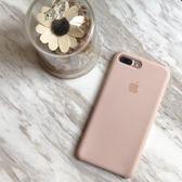 ins網紅同款砂粉簡約手機殼6純色硅膠iphone7/8PLUS蘋果X液態軟殼