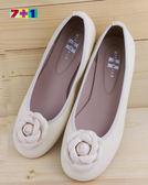 韓版 米色 山茶花 氣質公主鞋 娃娃鞋 親子鞋(大)  《7+1童鞋》A949
