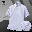 短袖襯衫男免燙休閒商務夏季條紋職業正裝中年半袖男士襯衣 快速出貨