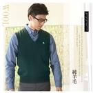 【大盤大】(V12-865) 男女 100%純羊毛V領背心 無袖防縮套頭毛衣 深藍綠 零碼保暖發熱【L號斷貨】