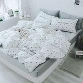 北歐都會 精梳純棉床包被套組-雙人-綠意【BUNNY LIFE邦妮生活館】