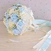 結婚花束新款韓版仿真新娘伴娘手捧花婚禮攝影道具贈胸花手腕花『小淇嚴選』