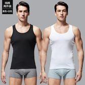 兩件裝 南極人男士背心男純棉運動健身睡衣打底衫青年修身型汗衫男  魔法鞋櫃