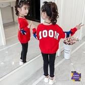 兒童上衣 女童t恤春秋裝中大童字母連帽T恤2020新款韓版洋氣兒童女孩打底衫潮
