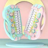 女兒童電子琴便攜啟蒙玩具早教益智音樂小鋼琴小男孩玩具琴1-3歲 PA3698『pink領袖衣社』