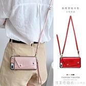 網紅同款可斜跨可背帶掛繩零錢卡包iPhonex/xr手機殼蘋果7/8plus皮質背包式 漾美眉韓衣