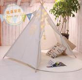 現貨兒童帳篷降價了!兒童游戲室內帳篷印第安兒童帳篷室內游戲屋兒童玩具【好康八八折】