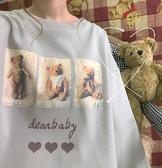 小熊的照片 復合絨古著感日系寬松加絨大學T秋冬少女上衣