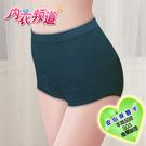 [內衣頻道] 2610 天然竹纖維素材 吸濕排汗 彈性優 高腰無縫內褲-M/L/XL/Q