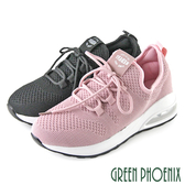 U25-25686 女款氣墊休閒鞋 極簡素面雙色LOGO旗幟平底氣墊休閒鞋【GREEN PHOENIX】