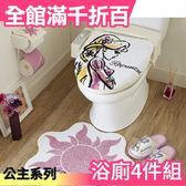 日本 迪士尼【長髮公主】公主系列 浴廁豪華4件組 兒童小孩嬰兒房【小福部屋】