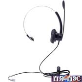 客服耳機 Plantronics/繽特力 SP11 呼叫中心電話耳機客服話務耳麥高清通話 百分百